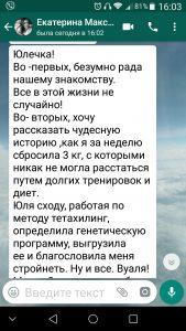Screenshot_2019-02-16-16-03-06